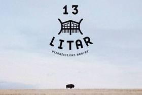 Пивоварня 13 Litar