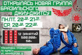 Стоимость первых десяти абонементов 50 рублей!