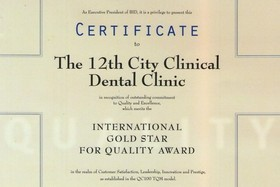 Коллектив 12-й стоматологии получил престижную награду на международном форуме в Женеве!