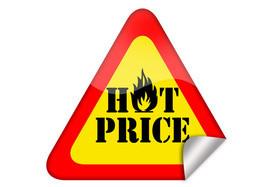 Горячие цены!