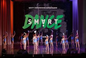Открыты наборы в детские и подростковые группы по направлениям «от классики до модерна» и street dance