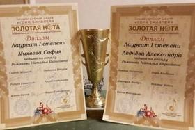 Беларусы взяли первые премии в престижном вокальном конкурсе молодых исполнителей