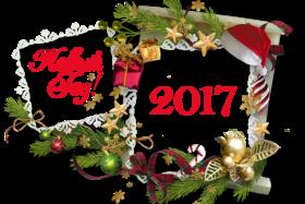 Новогодний корпоратив 2017 вместе с кафе «Ребус»