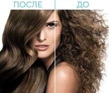 Бразильское выпрямление и восстановление волос Pure Brazilian