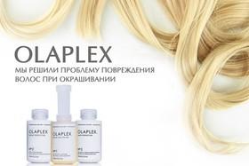 Новинка! Окрашивание с OLAPLEX