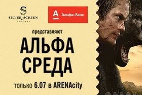 В Минске по средам можно будет сходить в кино за рубль