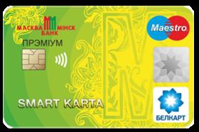 Рассрочка на 3 месяца при оплате SMARTкартой банка «Москва-Минск»