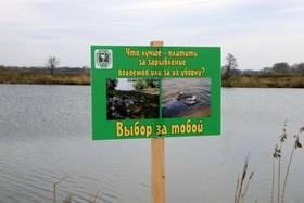 На Чижовском водохранилище навели порядок