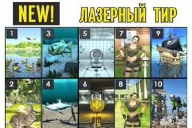 Внимание! Новые игры в лазерном тире ТРЦ «Титан»!