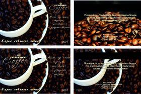 Кофейня «Прайм кофе» начинает выдачу клубных карт своим любимым гостям!