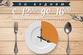 Комплексные обеды 4,5 руб (45 000)