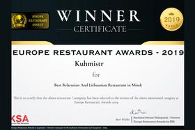 Новая профессиональная награда ресторану «Кухмистр»