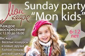 Проекта для детей Sunday party «Mon Kids»