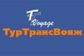 Подарочный сертификат на путешествия с ТурТрансРу