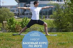 Набор на базовый курс по йоге 5 и 8 июля
