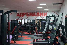 Фитнес-клуб Адреналин в Лунинце!