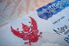 Податься на визу в Таиланд можно в почетном консульстве в Минске
