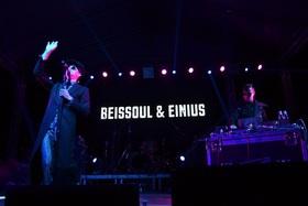 """BEISSOUL & EINIUS в гостях у """"Мирского Посада"""" на Mirum Music Festival 2017"""