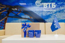 Банк ВТБ и компания Visa предоставляют держателям карт Visa особые предложения в рамках Фестиваля шоппинга в Дубае