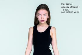 Новое направление в Минске: Школа моделей с изучением английского языка