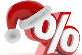 Новогодняя скидка 20% !