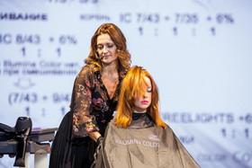 III конгресс парикмахеров стилистов «Другое измерение»!