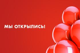 2 ноября открытие нового магазина BagStore по адресу Притыцкого 156 ТРЦ Грин Сити