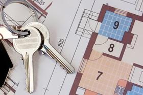 Предлагаем помещения в аренду