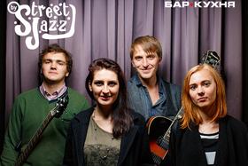 Выступление группы By Street Jazz