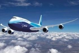 Компания «ТрансАвиа» предлагает авиабилеты в любую точку мира