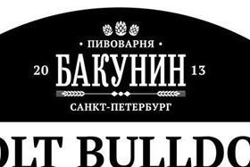 «Bolt Bulldog»
