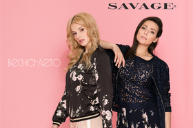 Новая весенняя коллекция SAVAGE!