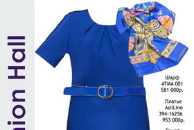 Большой выбор осенних платьев больших размеров!