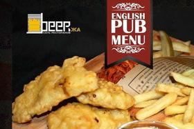 Фестиваль английской кухни!