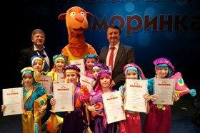 1-й фестиваль детского юмора «Юморинка»