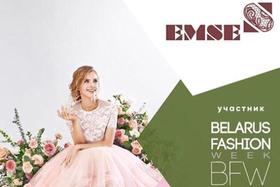 Салон «EMSE» на Belarus Fashion Week