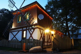 Гостевой домик «Млын»