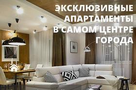 Новая квартира с дизайнерским ремонтом от ЧУП «ЕвроУЮТ»