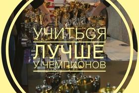 Подготовка мастеров к Международному Фестивалю Красоты «Минский Вернисаж»
