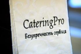 С «CateringPro» – легко!
