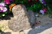 Каменный крест -