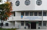 Минский городской клинический онкологический диспансер -