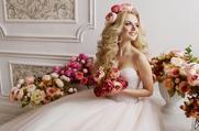ALIZA - Студия свадебной моды