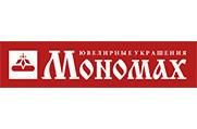 Мономах - Ювелирный салон