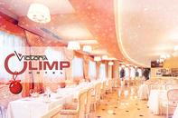Олимпия - Ресторан