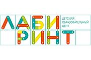 ДОЦ «Лабиринт» - Детский образовательный центр