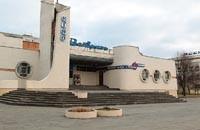 Ветразь - Кинотеатр