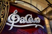 ФаСоль - Ресторан