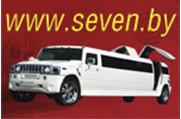 Seven - Прокат лимузинов, легковых автомобилей и микроавтобусов с водителем