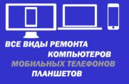 АЕА СИСТЕМС - Сервисный центр